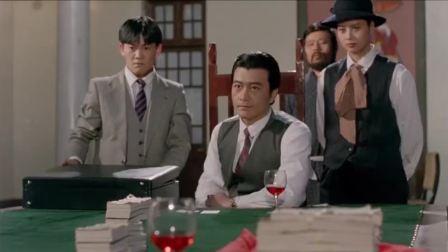 小日本和赌王决战,谁知运气这么好,一箱子美金到手