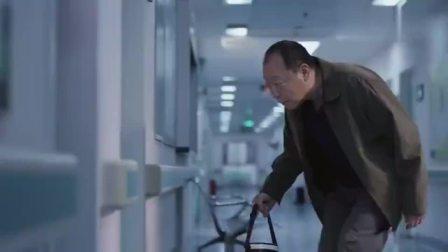 我的岳父会武术:程大吉提着排骨汤,来到医院讨好丁母