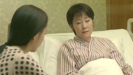 产科医生:何妈终于想通,决定不再阻拦何晶的爱情