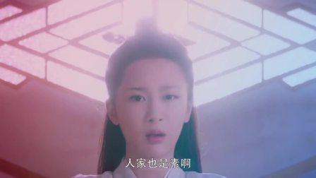 香蜜:锦觅偷窥凤凰梦境,看到里面的女子八卦起来,竟被凤凰唬住