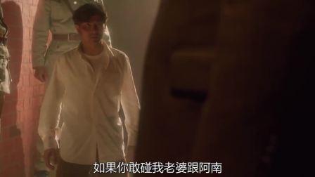 赌城大亨:华仔成赌城大亨,复仇王昌,一句话放出去爹妈都要杀他