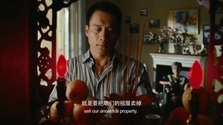 杨均回国想卖掉祖屋来还债,却牵扯出3段感情,他该如何收场?