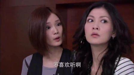 回家的诱惑18:洪世贤要离婚,哥哥要轻生,品如两边受气太伤心
