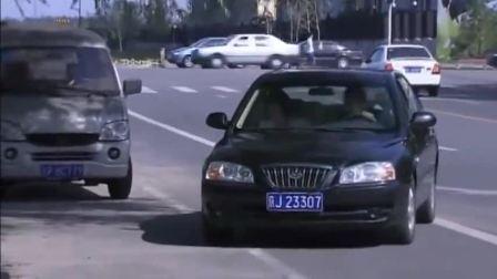 别样幸福:老总的车坏半道上,佳琪一个电话解决问题,干得漂亮