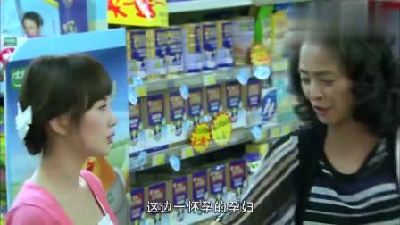 当婆婆遇上妈:佳佳妈在超市遇到女婿相好大吵一架,他却无动于衷