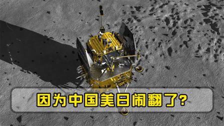 日本公开怼美,上百公斤月球土只给1克,还敢要求中国分享数据?