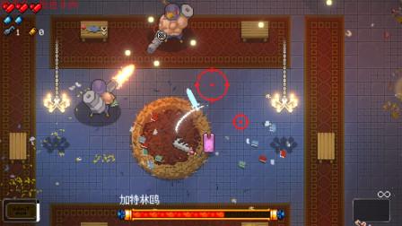 【神棍直播实况】我的鸟巨能射《挺进地牢》子弹人BOSS RUSH模式通关