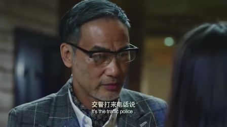 秦岚老公女儿意外失踪,一切线索竟指向了她的亲生父亲