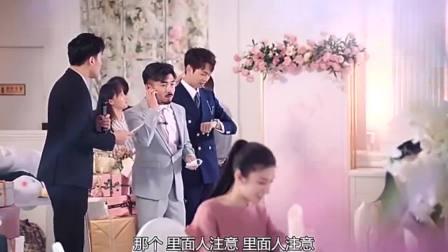婚礼现场,新娘困了想睡觉,新郎居然压缩仪式流程,真是太逗了!