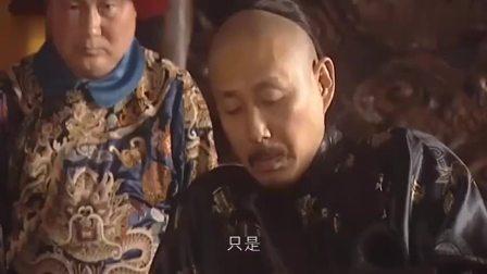 康熙王朝:皇帝怒杀女儿这一段,完美将帝王无情呈现!这都不放过