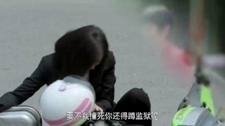 女孩撞了总裁的车,总裁却直接让她当总监