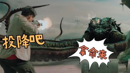 《海怪》海边惊现变异章鱼怪吃人事件,背后原因让人脊背发凉
