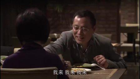 一日夫妻百日恩:这么优秀的女人,老公为什么要离开?