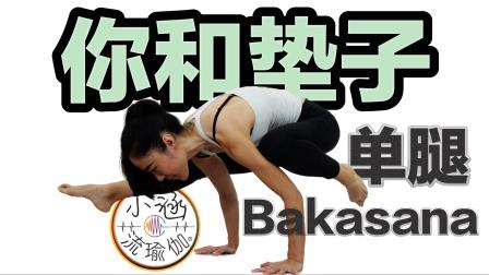 能量顺位流瑜伽,完整60分钟练习,流瑜伽必练课程