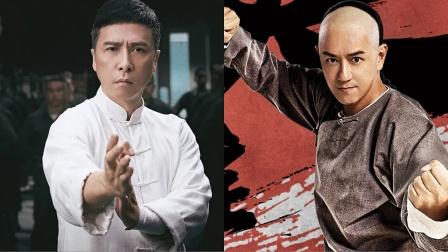 《南拳之英雄崛起》遇上《叶问》陈浩民甄子丹拳拳到肉