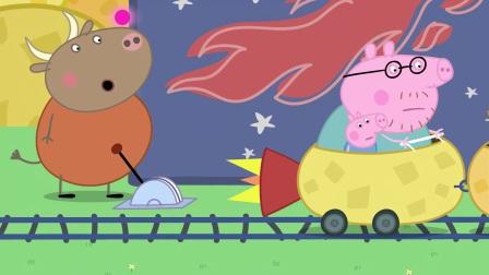 粉红猪小妹:想不到植物也有魅力,佩奇边玩边看,玩的真开心