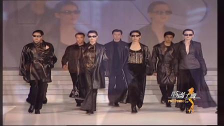 1998年杉杉巡演大秀