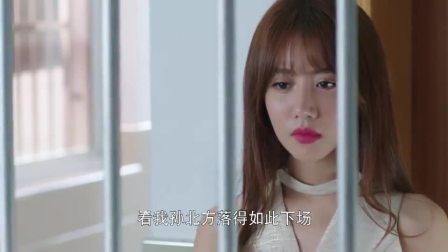 风光大嫁:前男友被关牢里,女富豪找他了断,留下房产做分手礼
