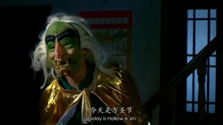 哈罗,同学:小伙精心打扮参加万圣节舞会,奶奶却说他像鬼