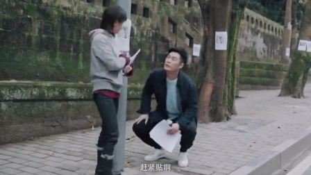 动物管理局:饲养员写仙侠小说,熊猫精信以为真,竟去寻找仙丹!