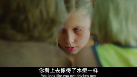 女孩吃了被污染的鸡块,导致病毒爆发,传染了整个学校
