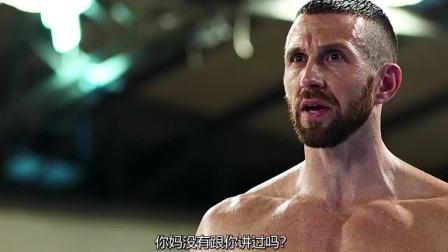 男子暴揍自大狂,让他知道永远别挑战中国功夫
