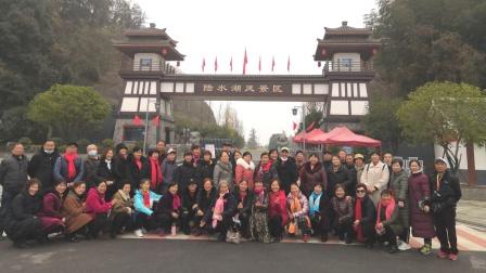 飞歌旅游   咸宁陆水湖20201211