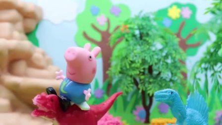 亲子早教宝宝玩具,想要霸占恐龙岛,乔治呼叫奥特曼来救援