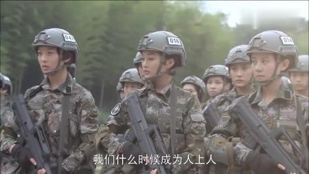 女兵入侵教官电脑,更改训练科目,教官都不相信今天是休息
