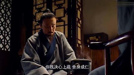 大明王朝:海瑞李时珍彻夜长谈,冯保被送裕王府,世子竟泪如泉滴