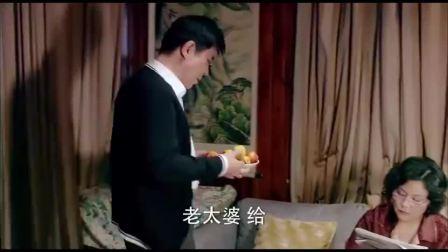 断奶:两个人在屋里起腻,爸爸突然端着水果冲进来了
