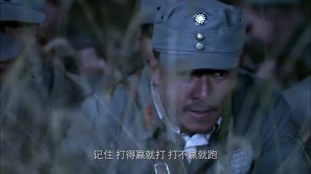 川军偷袭鬼子弹药库,其实最终目标是炸掉日军的炮