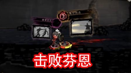 废墟图书馆02:润事务所击败芬恩,他的卡组有附加效果