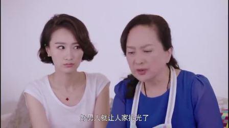 亲密的搭档:母亲为了逼女儿找男朋友,说自己随时有可能痴呆!