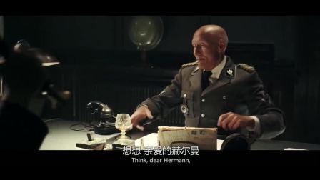 僵尸飞鲨:精彩快看 (8)