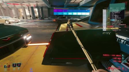 《赛博朋克2077》汽车人合体!