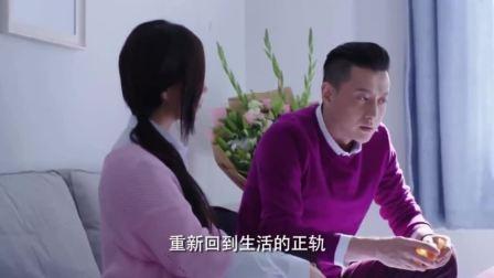 千金大小姐都失明了,陈博士竟然还想让她工作