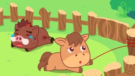 猫小帅故事 第207集 野猪和马和猎人
