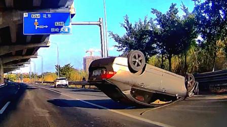 交通事故合集:开车走神玩手机,下一秒长教训了