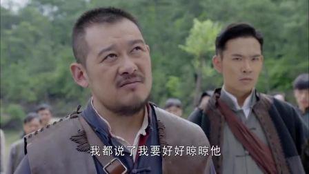 荡寇:看到二虎被大当家抓了,谭青儿直接跟他翻脸,逼山大王放人