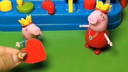 猪妈妈买回来了玩具,让乔治佩奇现在就去玩