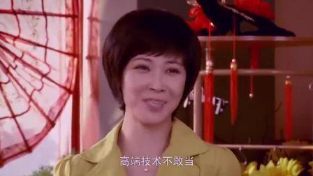 豆腐西施杨七巧:七巧看着病床上的女儿,心如刀绞,说不出来心疼