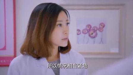 方文熙见雷奕明为大出血的产妇手术后,瞬间对雷奕明刮目相看