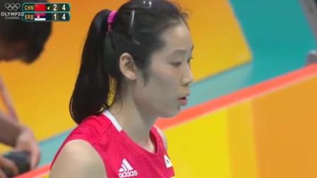 中国女排里约奥运光辉一战!郎平指导最后时刻大师级换人,惠若琪一锤定音
