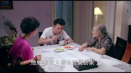 断奶:儿子装苦没钱花,继母立刻心疼了,把房租都给他了
