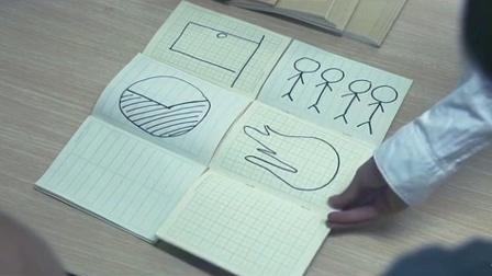 学生在作业本上留下神秘图案,老师们研究明白之后,竟立马慌了!