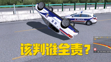 遨游中国2:河南开到河北,高速上翻车了,该判谁全责?