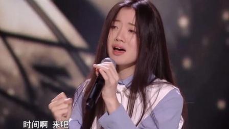 单依纯夺冠歌曲《好久不见》,真情演唱,实至名归!