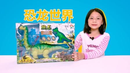 电动恐龙儿童玩具开箱,霸王龙动物模型