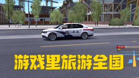 遨游中国2:高速翻车,被拖到河南鹤壁市,有你熟悉的地方吗?